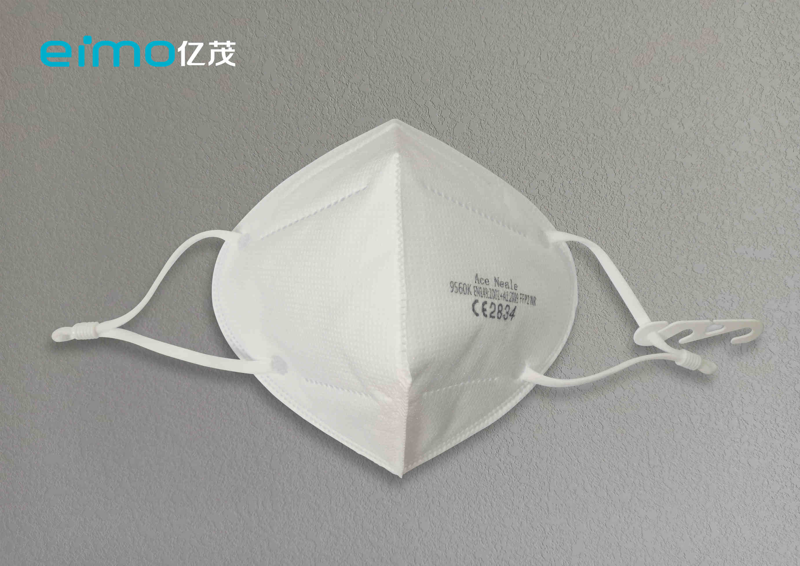 FFP2口罩 FFP2 Personal protective respirator